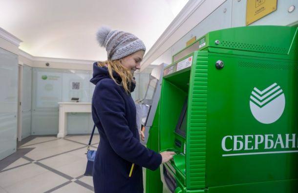 Данные клиентов «Сбербанка» утекли начерный рынок