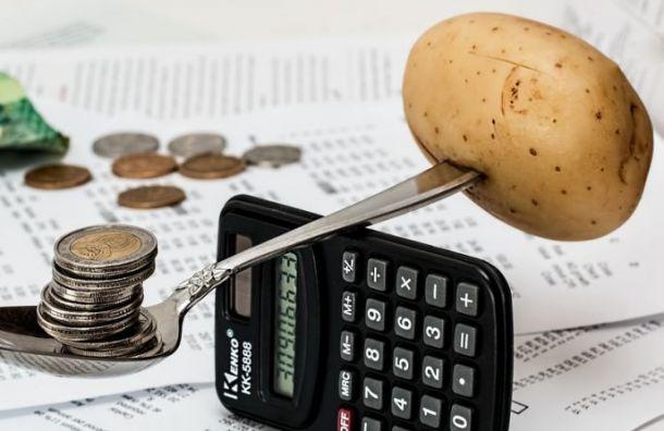 Беглов представил «бюджет реформирования»