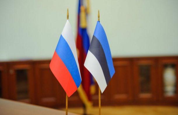 Спикер парламента Эстонии требует отРоссии вернуть «отнятые территории»