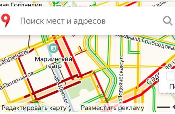 Коломна стоит вмертвой пробке из-за приезда Медведева вПетербург