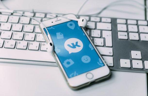 «ВКонтакте» запустила функцию для борьбы соскорблениями вкомментариях