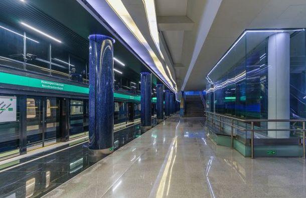 Смольный думает переименовать станцию «Новокрестовская» в«Зенит»