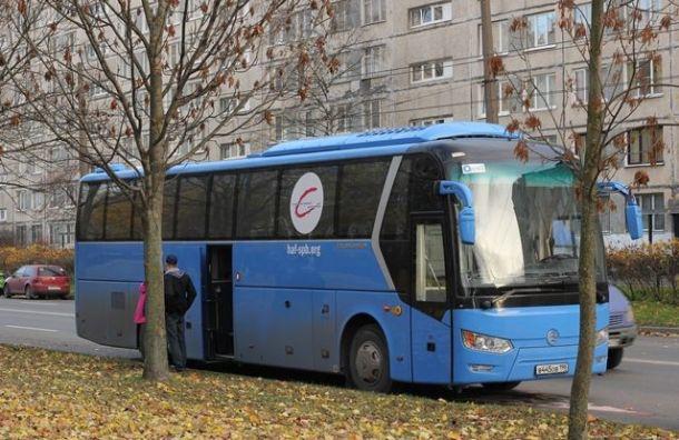 Осенний марафон синего автобуса