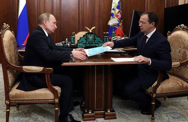Мединский поведал Путину обитогах культурного форума вПетербурге