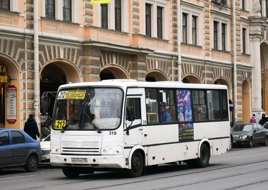 Комфорт и безопасность: в чем преимущества транспортной реформы Петербурга