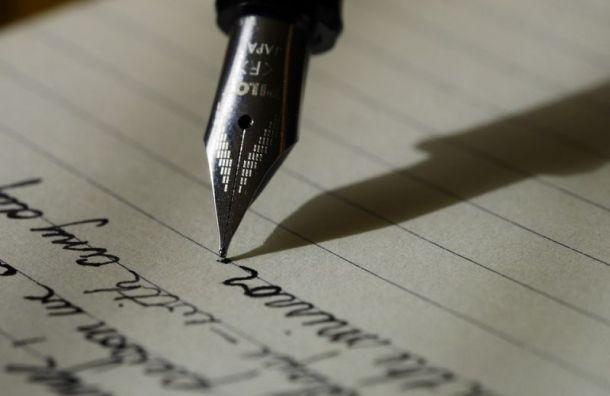 Рэперы написали открытое письмо вподдержку фигурантов «московского дела»