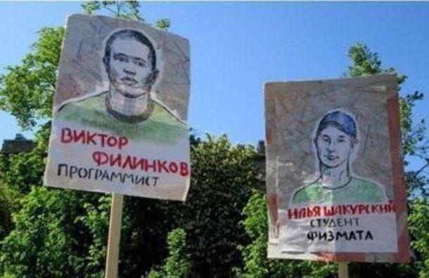 Фигуранты дела «Сети» объявили голодовку