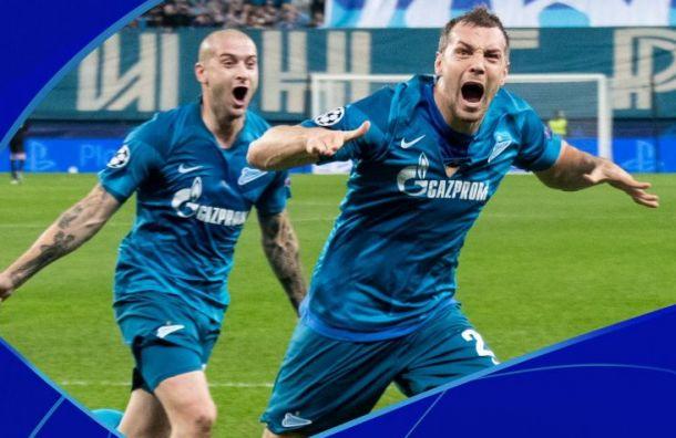 «Зенит» победил «Лион» вЛиге чемпионов