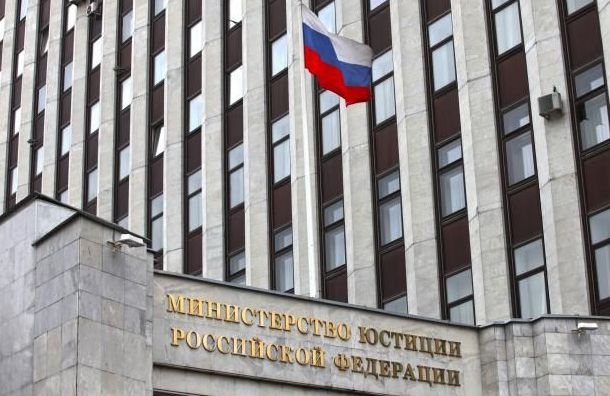Минюст признал медиапроект «Радио Свободы» «Север.Реалии» иноагентом