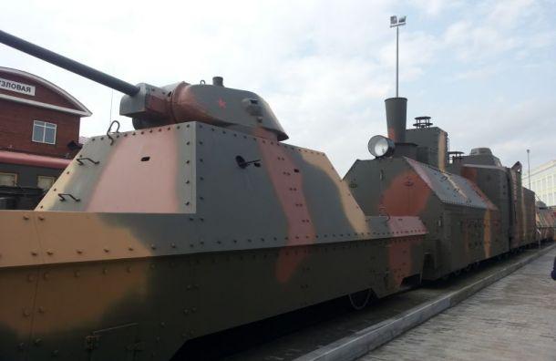 РЖД закупит копии бронепоездов времён войны насумму 300 млн рублей