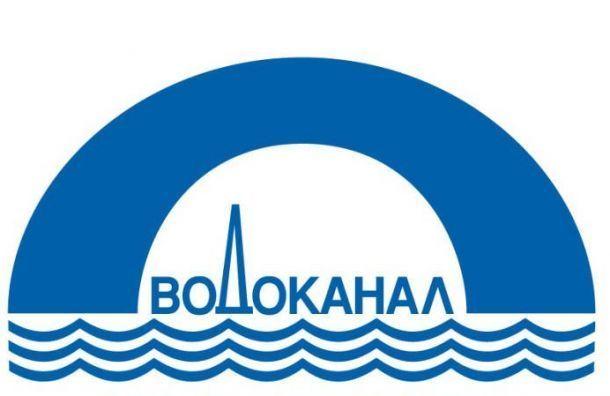 МВД оценило ущерб Водоканалу в1,5 млн рублей