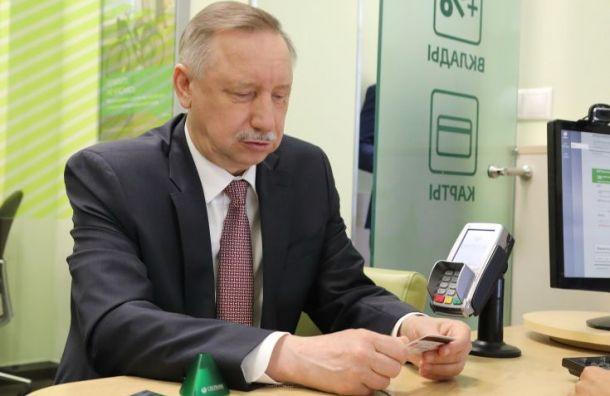 Беглов: проезд по«Подорожнику» повысится надва рубля