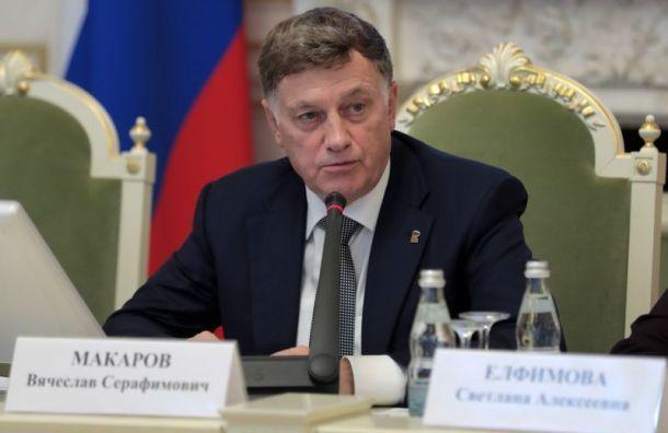Макаров сохранил пост вруководящем органе «Единой России»