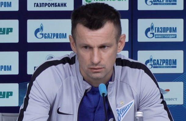 ФК «Зенит» намерен продлить контракт сКузяевым до2024 года