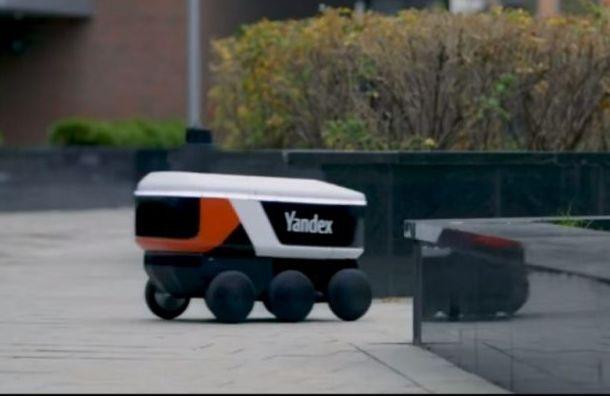 Теперь доставку «Яндекса» может осуществлять робот