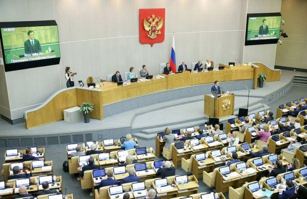 Законопроект опсихиатрическом обследовании сотрудников вузов внесли вГосдуму