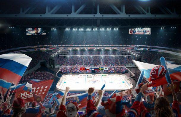 Два хоккейных матча пройдут зимой на«Газпром Арене»