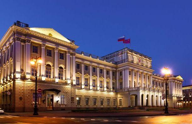 ЗакС принял бюджет Петербурга на2020 год втретьем чтении