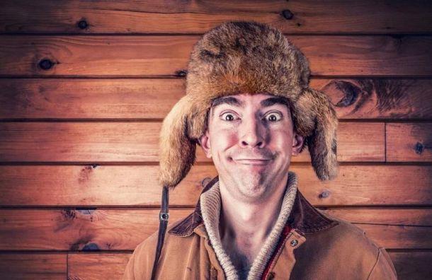 ВЦИОМ: Более 80% россиян ощущают себя счастливыми