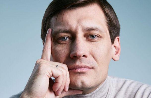 Суд взыскал сГудкова 50 тысяч рублей поделу оклевете