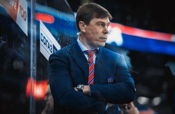 Кудашов рассказал, как будет совмещать работу всборной России иСКА