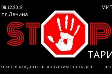 Красимир Врански подал уведомления напроведение митинга