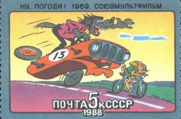 «Союзмультфильм» выпустит новые серии мультфильма «Ну, погоди!»