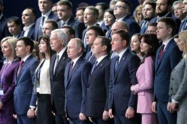 Путин призвал единороссов «терзать итрясти чиновников»