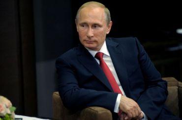 Назначена дата большой пресс-конференции Путина