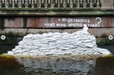 «Нас всех так иподмывает»: уличная акция художника Loketski