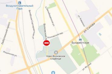 Ехать вКупчино изцентра лучше поБухарестской, анеВолковской