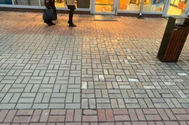 Активисты недосчитались уметро Приморская новой тротуарной плитки