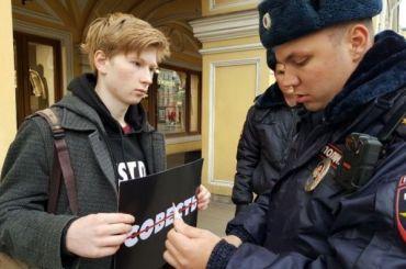Движение «Весна» анонсировало пикеты вподдержку политзаключенных