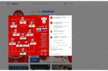 Стал известен состав сборной России наигру против команды Сан-Марино