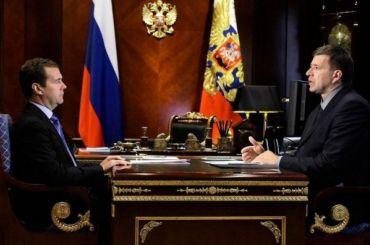 Проблемы насилия довели замглавы Минюста допроверки напрофнепригодность