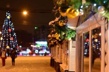 Рождественская ярмарка надва месяца затруднит движение вгороде