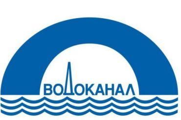 Водоканал переплатил заэлектричество 1,5 млн рублей