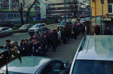 К «Добродомику» вМоскве выстроились огромные очереди