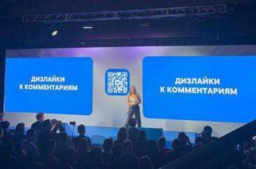 «ВКонтакте» добавит возможность ставить «дизлайки»