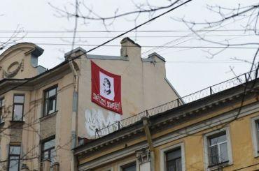 «Другая Россия» повесила портрет Сталина напротив Генконсульства Латвии