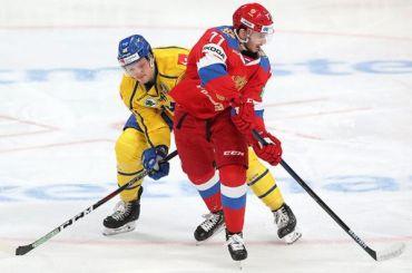 Сборная России похоккею обыграла шведов побуллитам наКубке Карьяла