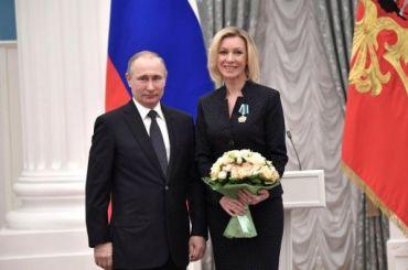 Мария Захарова назвала инициативу Эстонии «недружественным демаршем»