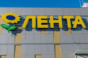 Лжетеррористы угрожали взорвать «Ленту» наТаллинском