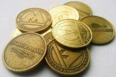 Смольному предложили поднять стоимость жетона вметро до60 рублей