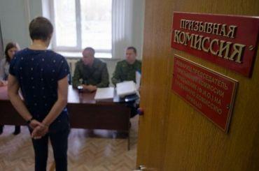 Призывная комиссия вБлаговещенске знала осклонности студента ксуициду