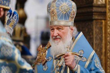 Патриарх Кирилл нашел способ увеличить населениеРФ до160 млн человек