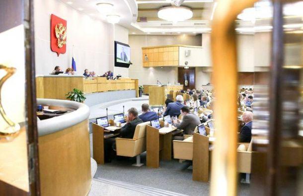 Госдума приняла закон, позволяющий признать иноагентами физические лица