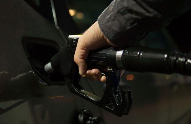 Средние цены на бензин в России практически не изменились