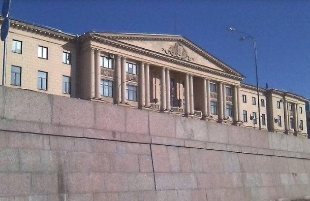 Минкульт обратил внимание на«распиленные» набережные Петербурга