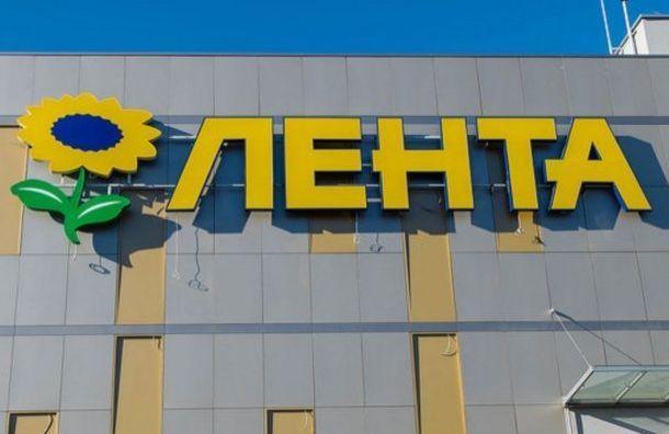 Офис «Ленты» прикрыли додекабря из-за отравления сотрудников